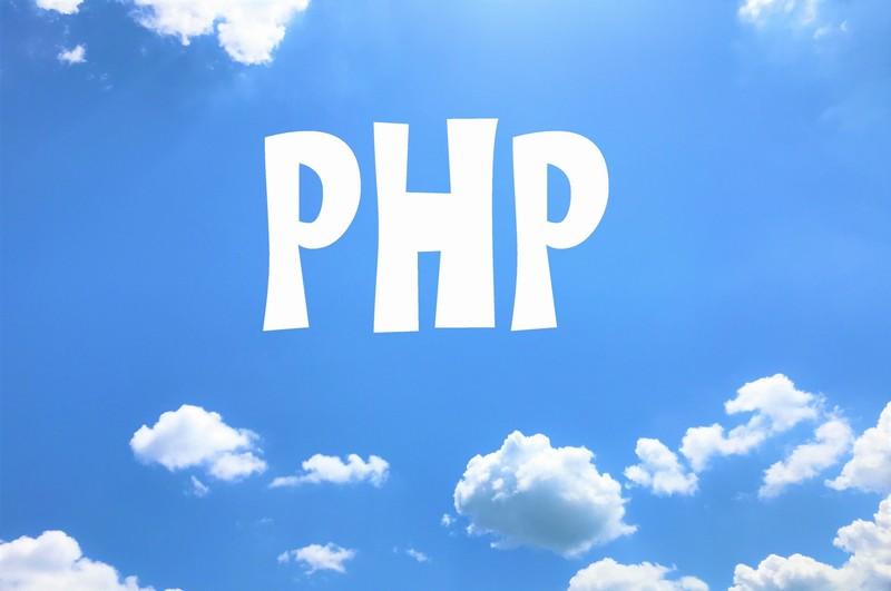 ワードプレス/ダッシュボードに「PHPの更新が必要です」の対処法