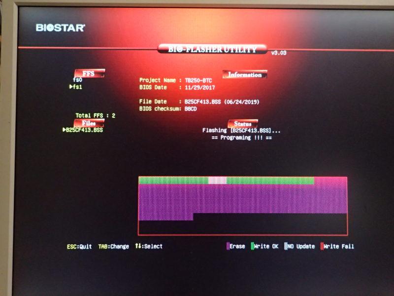 OSインスト前にBIOSを最新にする【BIOSTAR TB250-BTC/BIOS設定】